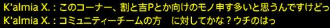 201610160046