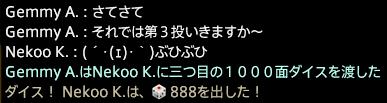 201608130044