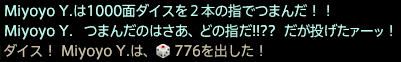 201710220071