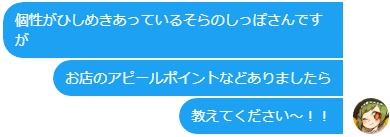 201809200028