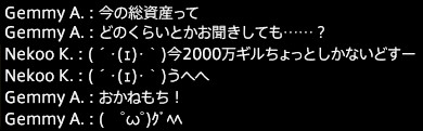 201608130040
