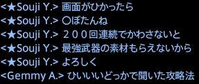 201704300026