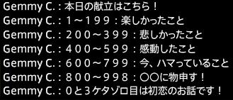 201804080024