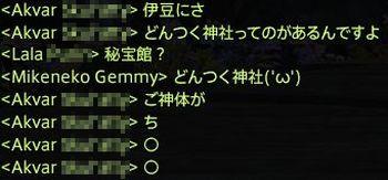 201410110015