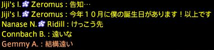 202003280087