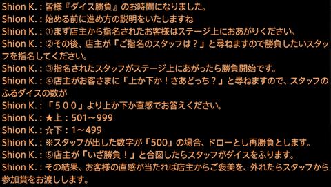201810080010