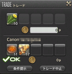 201607090003