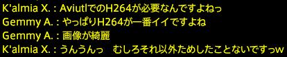 201610160007