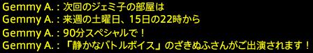 201707090090