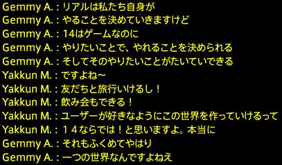 2020006140030