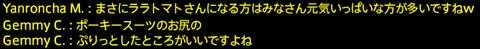 201908060008