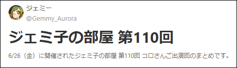 2020006280093
