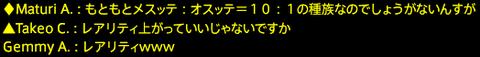 201703260105