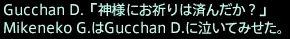 201507130005