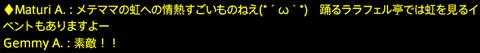 201703260097