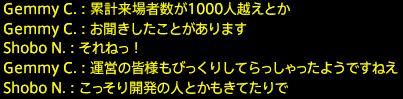 201903170038