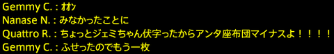 201901310055