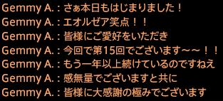 2020007170003