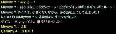 201710220100