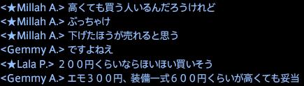 201609290010