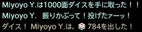 201710220034