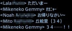 201503020015