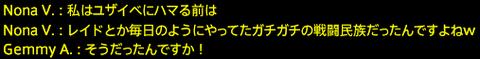 201904110032