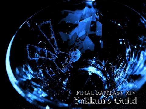 yakkun_5 - yakkun33