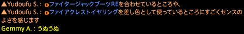 201612270036