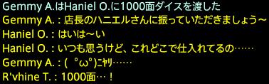 201801150030