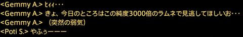 202002240024