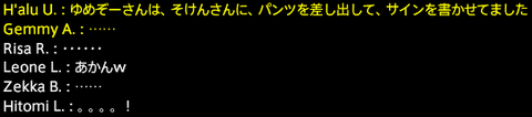 201801080032
