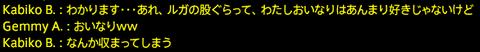 201709130039