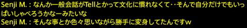 201901060071