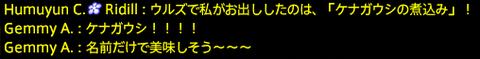 201907120053