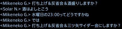 201503230011