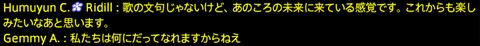 201907120062
