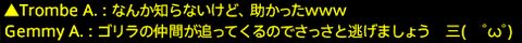 201601140077