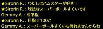 201706100069