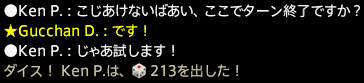 201612300024