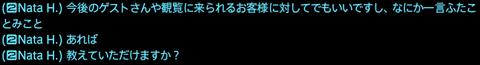 201712070050