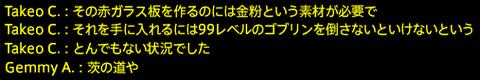 201612050032