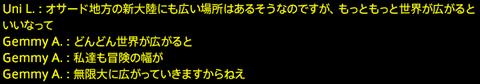 201703260059