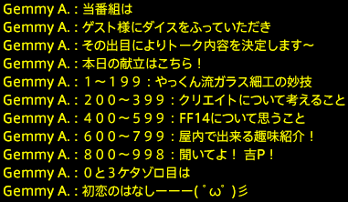 2020006140019