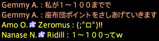 201908010092