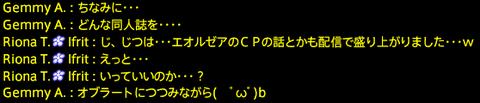 201909270064