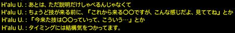 201801080088