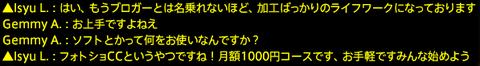 201701160015
