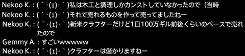 201608130039