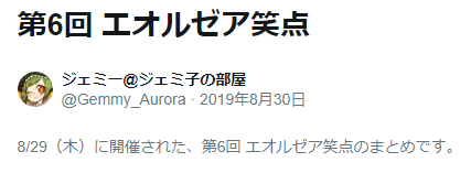201908310137